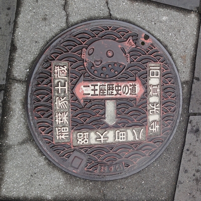 221009 仁王座歴史の道14