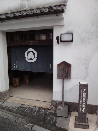 221009 仁王座歴史の道17