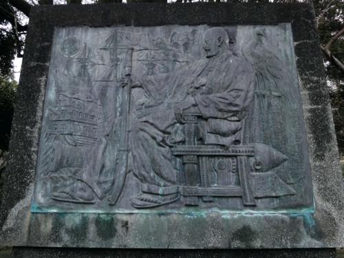 221009 臼杵城跡12
