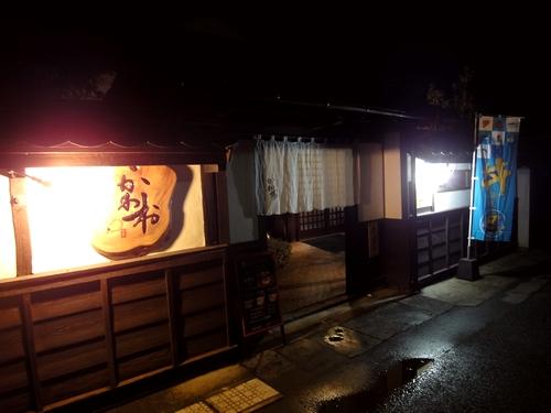 221009 かわ村1