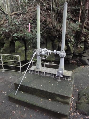 221031 数鹿流滝4