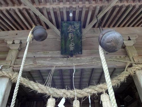 221106 上色見熊野座神社14