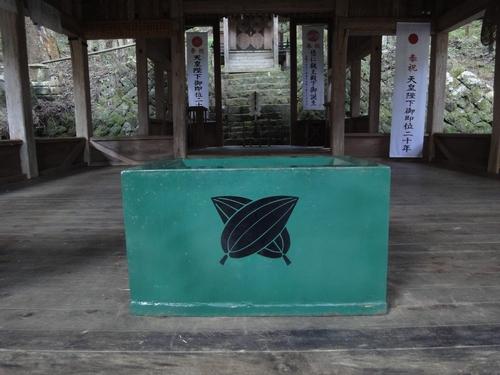 221106 上色見熊野座神社15