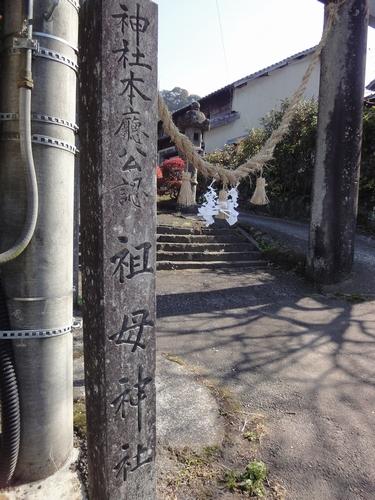 221106 祖母神社1