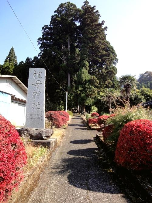 221106 祖母神社2