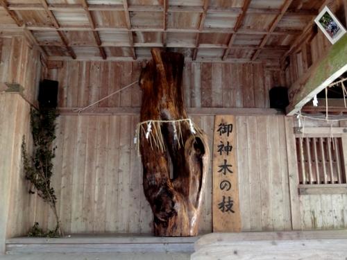 221106 草部吉見神社11