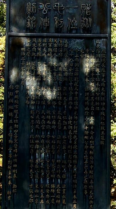 231115 香山公園4