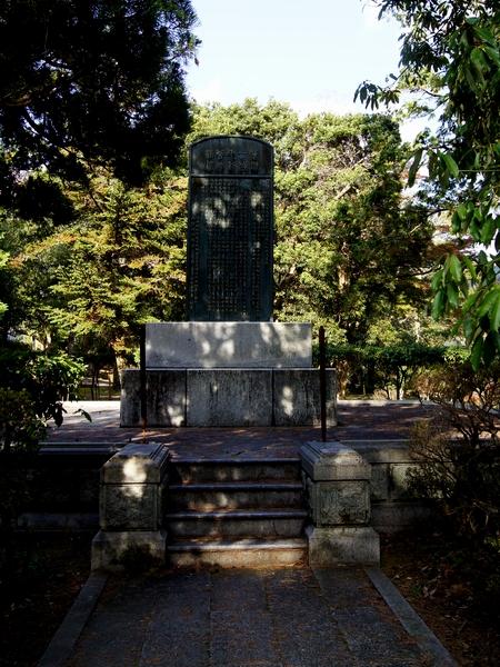 231115 香山公園2