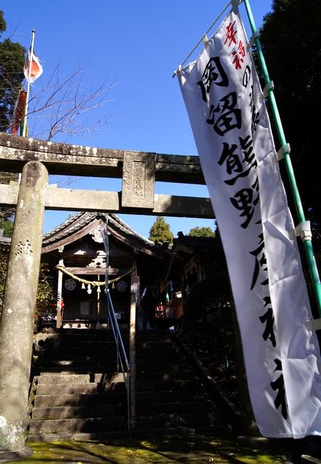 231204 岡留熊野座神社5