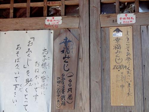 231204 岡留熊野座神社8-1