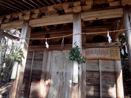 231204 岡留熊野座神社4-3