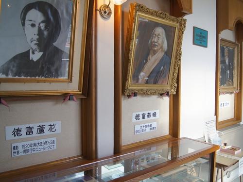 231210 蘇峰記念館4
