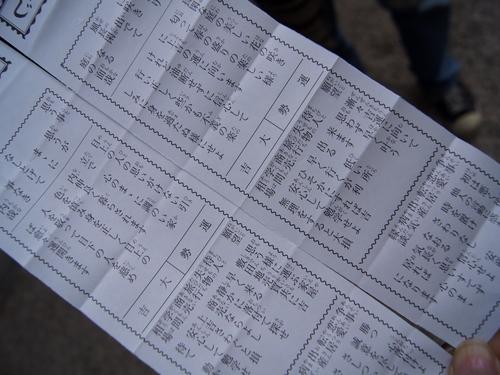 240103 橘神社5