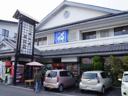 240103 姫松屋1