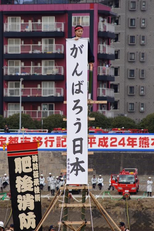 240108 熊本市出初式11