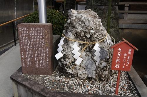 240114 健軍神社9