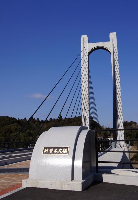 240204 新曽木大橋1
