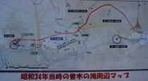 240204 曽木発電所跡3-2