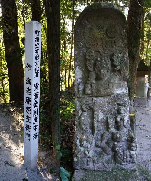 240204 箱崎神社5