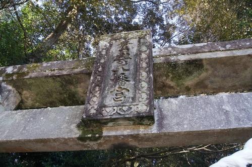 240204 箱崎神社3