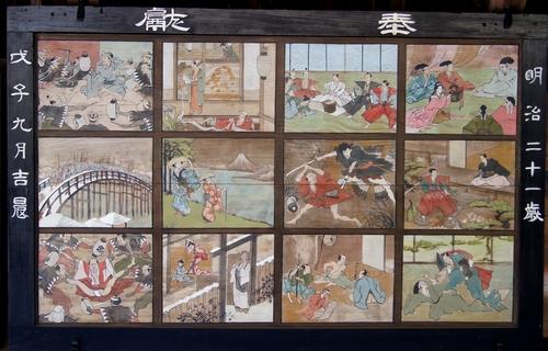 240211 菅原神社16-4