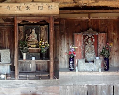 240211 乙姫神社11