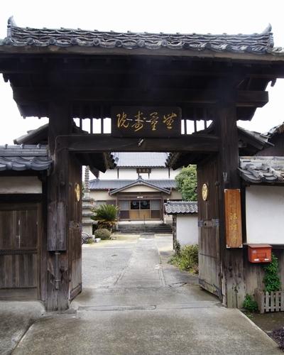 240225 川尻寺めぐり7-1