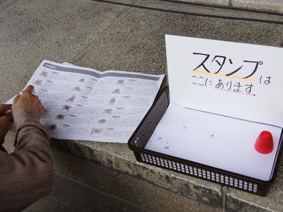 240225 川尻寺めぐり10