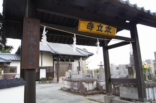 240225 川尻寺めぐり11-1