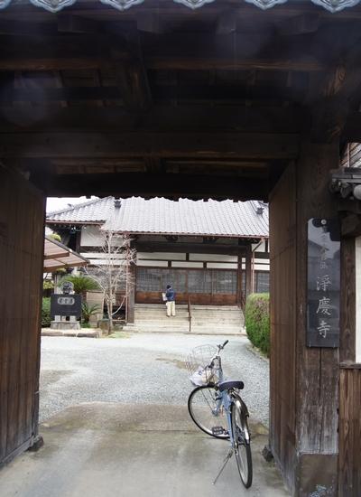 240225 川尻寺めぐり9-1