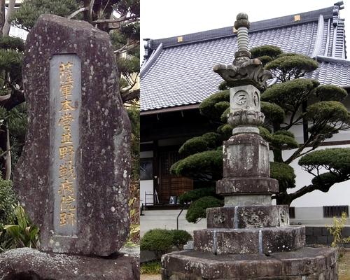 240225 川尻寺めぐり13-3