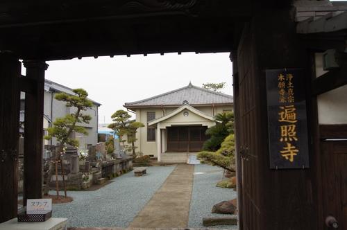 240225 川尻寺めぐり17-1