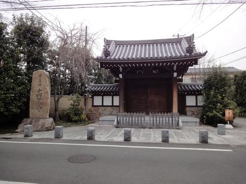 240305 高円寺03