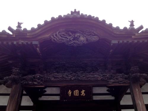 240305 高円寺07