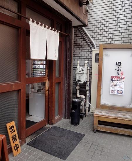 240308 田ぶし1