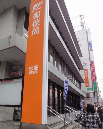 240308 郵便局