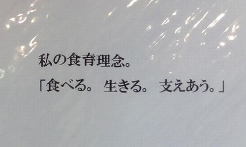 240319 おさんぽカフェ5-6