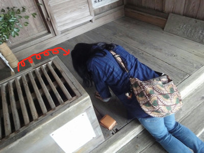 240319 老神神社12-2