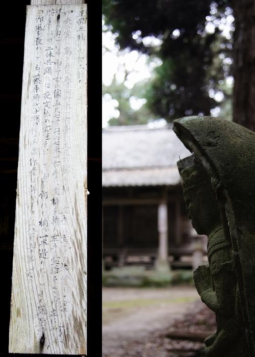 240319 高寺院22