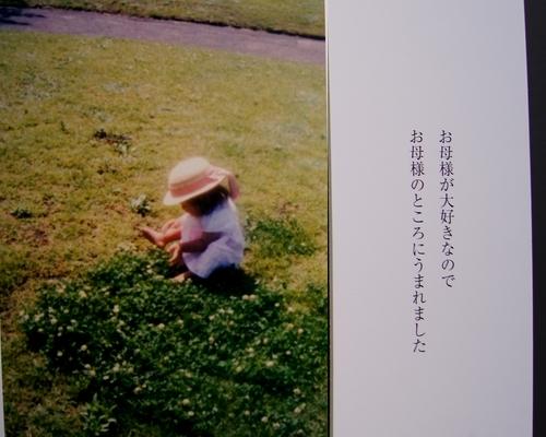 240329 金澤翔子展11