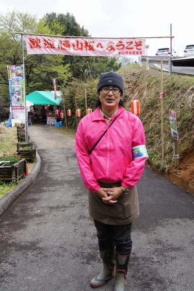 240414 遠山桜4