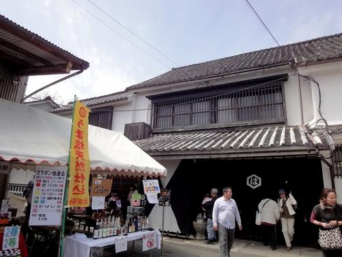 240415 浜田醤油1