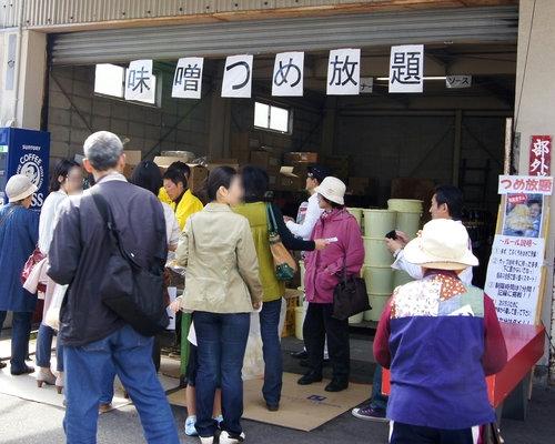 240415 浜田醤油3