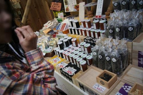 240415 浜田醤油14