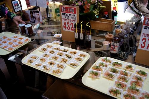 240415 浜田醤油16