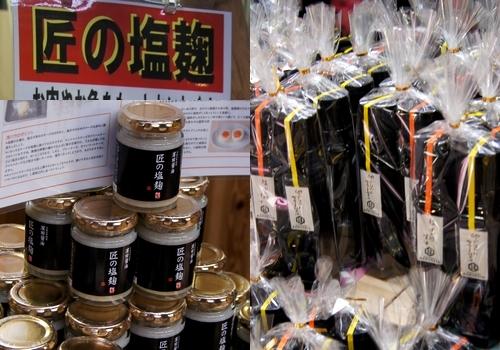 240415 浜田醤油15-3,4
