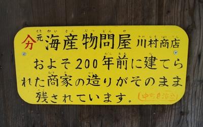 240415 小島町歩き33