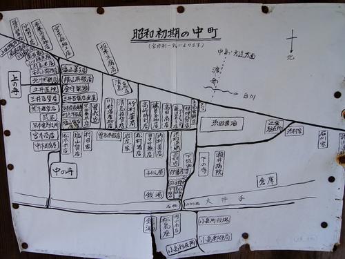 240415 小島町歩き32