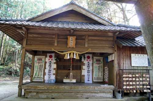 240414 遥拝神社9
