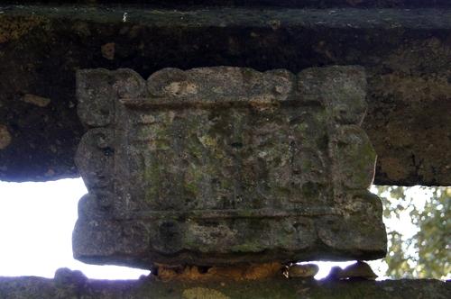 240414 遥拝神社8